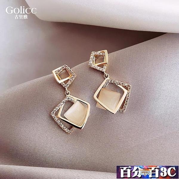 幾何耳環女925純銀銀針高級感耳墜2021年新款潮韓版網紅氣質耳飾 百分百