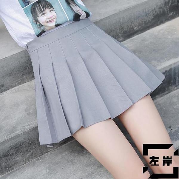 百褶裙短裙女夏高腰A字裙格子半身裙顯瘦【左岸男裝】