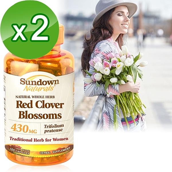 Sundown日落恩賜 高單位頂級紅花苜蓿膠囊(100粒x2瓶)組