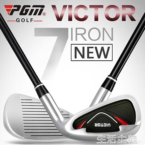 高爾夫球桿 PGM 【新品上市】正品 高爾夫球桿單支 7號鐵桿 男女初學 練習桿 MKS生活主義