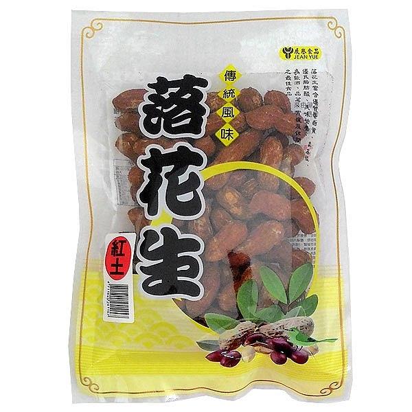 展譽食品 落花生-紅土 140g【康鄰超市】