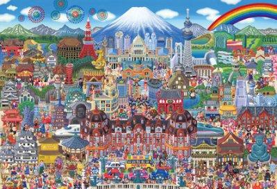A區特價選購(需再加B區1款)日本正版拼圖 田中直樹 日本名所大集合  2000片絕版拼圖,S32-506