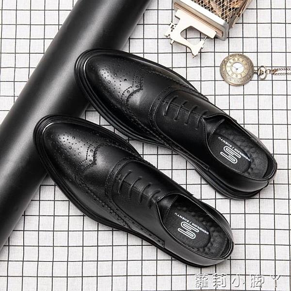 皮鞋男士商務正裝休閒韓版潮流英倫青少年黑色尖頭布洛克春季男鞋【蘿莉新品】