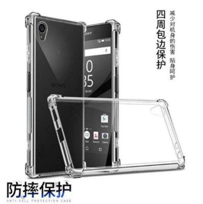 SONY 保護殼氣囊防摔軟殼【索尼Xperia X】透明加厚硅膠F5121手機保護套F5122