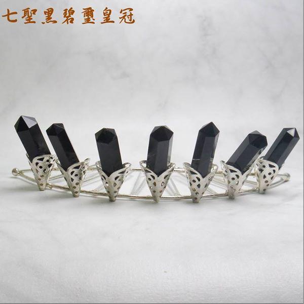 【絕版品】七聖黑碧璽皇冠--銀冕