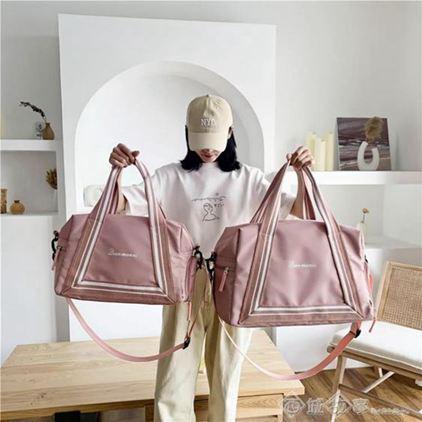 旅行袋 網紅旅行包女大容量輕便短途手提行李包健身包男套拉桿出差旅游包