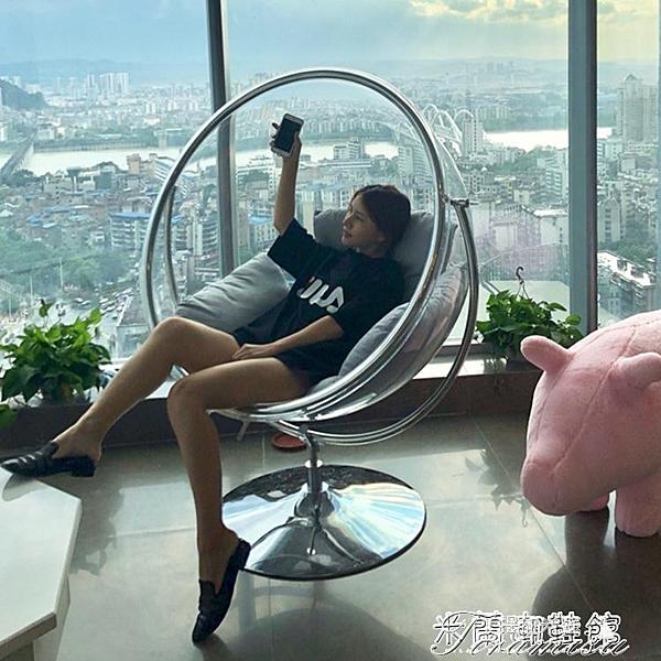 快速出貨 北歐風網紅玻璃球透明泡泡椅半球吊椅太空椅亞克力吊籃少女心房間 提拉米蘇YYS