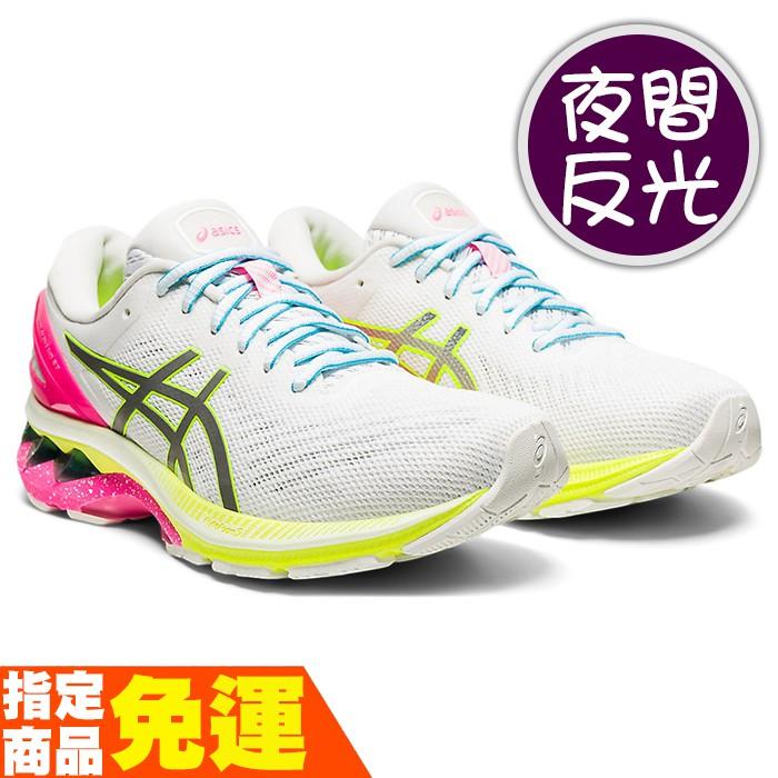 ASICS KAYANO 27 LITE-SHOW 支撐型 夜光 女慢跑鞋 1012A761-100 贈1襪 20FW