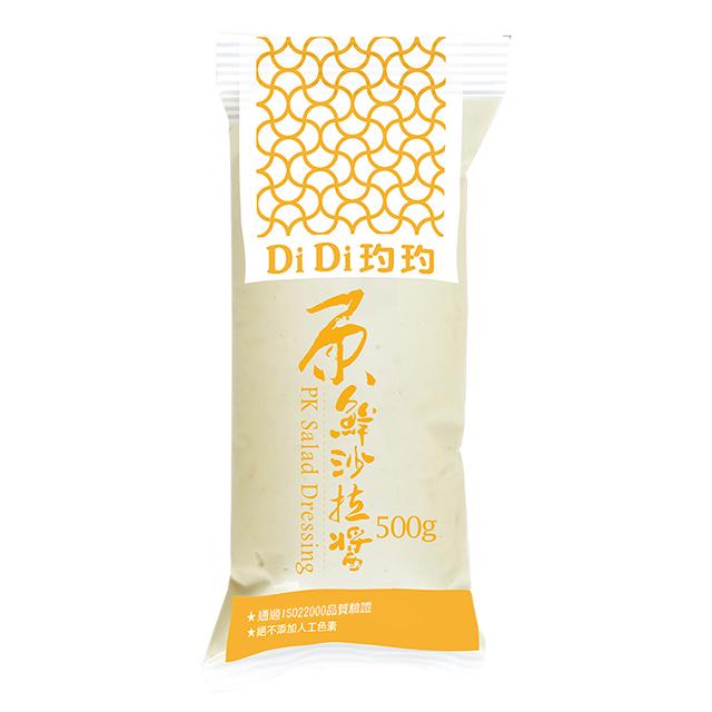 DIDI玓玓 原鮮沙拉醬500g