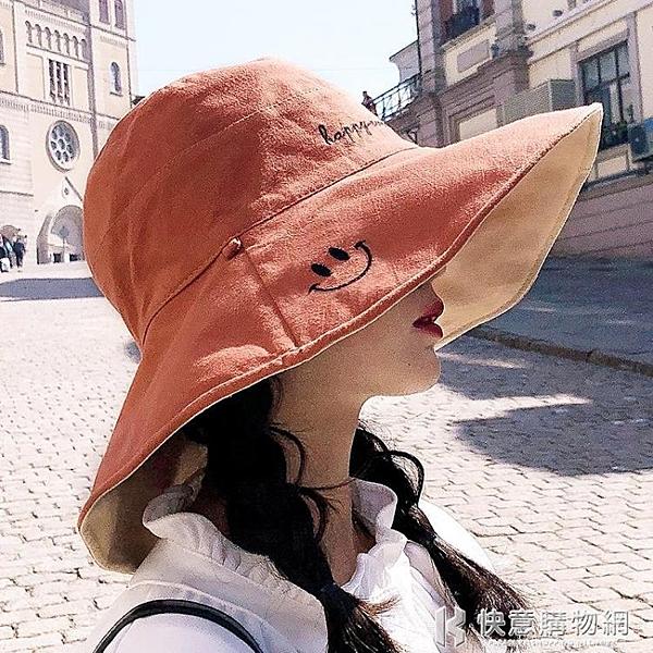 雙面漁夫帽女日系大沿帽子女韓版潮夏季百搭遮陽帽防曬遮臉太陽帽快意購物網