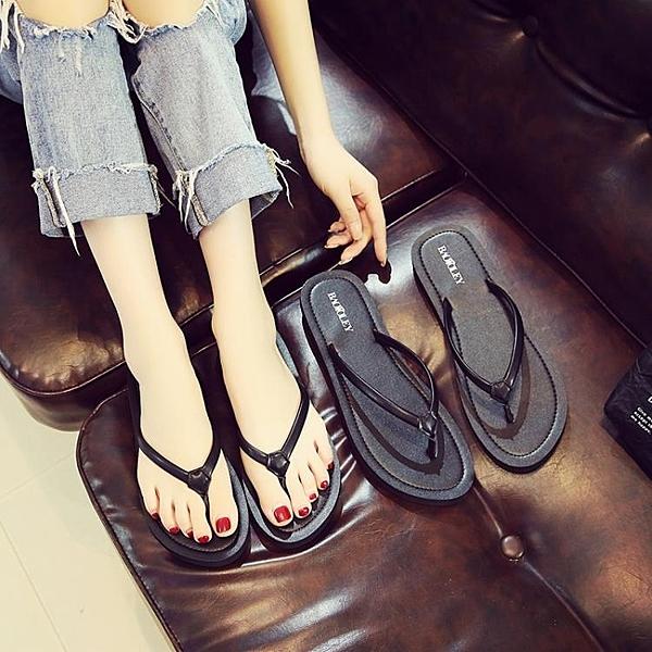 夾腳拖鞋 寶托麗韓版情侶人字拖女夏防滑時尚外穿簡約夾腳拖鞋平底男沙灘鞋