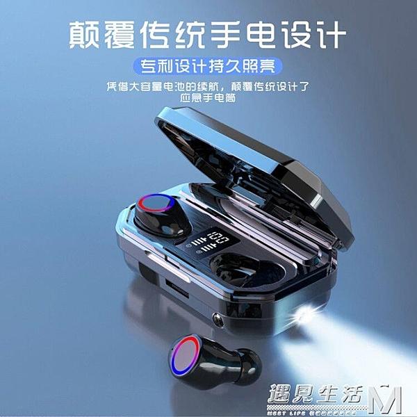 夏新5.0觸摸數顯無線耳機雙耳隱形耳塞式迷你手電筒入耳掛 遇見生活