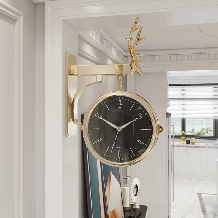 【快速出貨】北歐雙面現代簡約輕奢大氣鐘表掛鐘時尚客廳家用個性創意石英掛表創時代3C 交換禮物 送禮