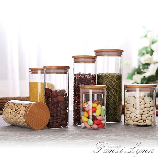 竹蓋玻璃儲物罐透明密封罐調料罐家用茶葉罐奶粉雜糧罐零食收納瓶 范思蓮恩