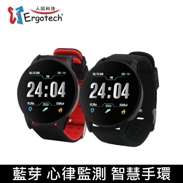 人因 MWB216 大錶徑心率智慧監測運動手錶 蘋果/安卓可用