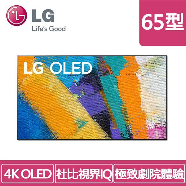 LG OLED65GXPWA 65型(4K) AI語音物聯網電視