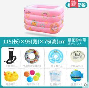 伊潤新生兒嬰兒充氣游泳池寶寶游泳桶兒童洗澡海洋球池家用可摺疊