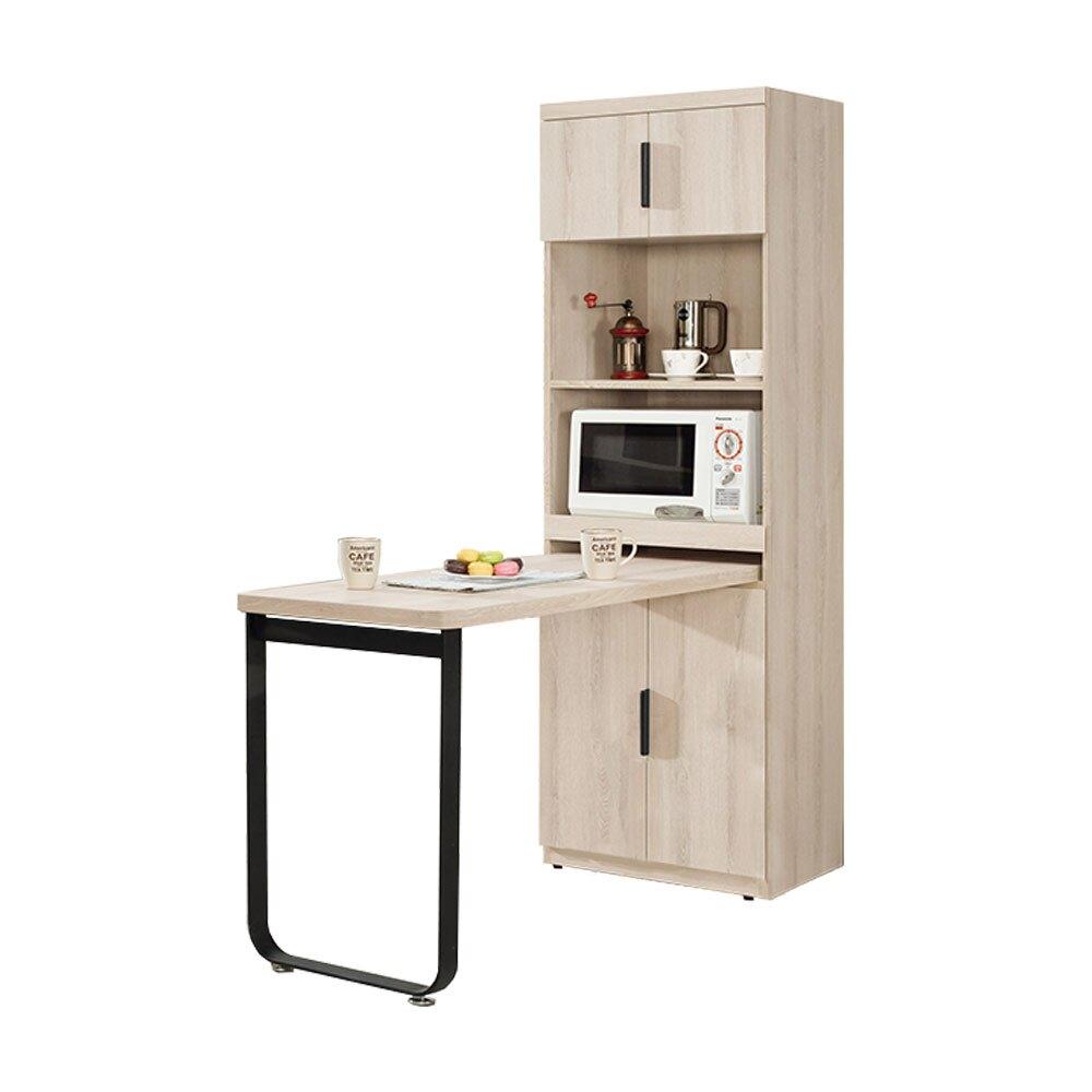 塔利絲L型餐桌櫃/H&D東稻家居-消費滿3千送點數10%