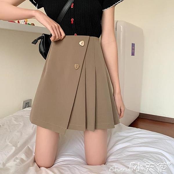 休閒短裙大碼胖mm遮肚顯瘦半身裙女夏季2021新款不規則高腰百搭a字款短裙 小天使