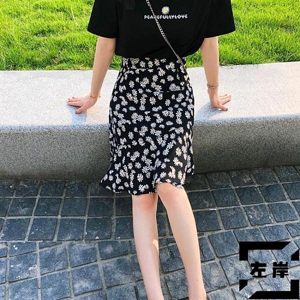 半身短裙小雛菊半身裙女夏高腰a字短裙碎花雪紡魚尾裙【左岸男裝】