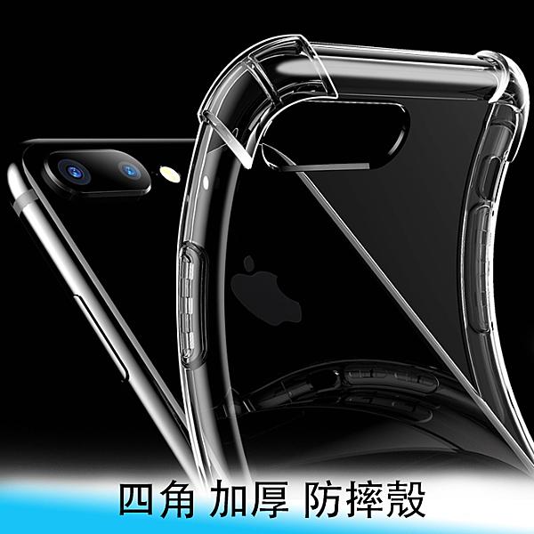 【妃航】三星 Galaxy 5G A51/A71 四角 加厚 氣墊/空壓 透明/全包 防摔/防撞 TPU/軟套/清水套/保護套