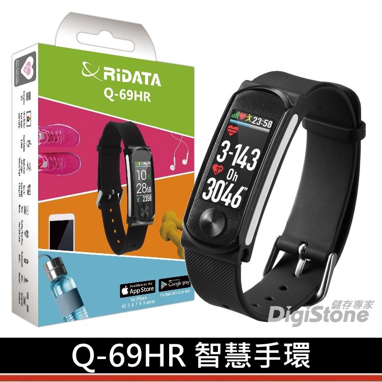 RiDATA錸德 Q69HR 藍芽 智慧手環 含心率功能 蘋果/安卓可用