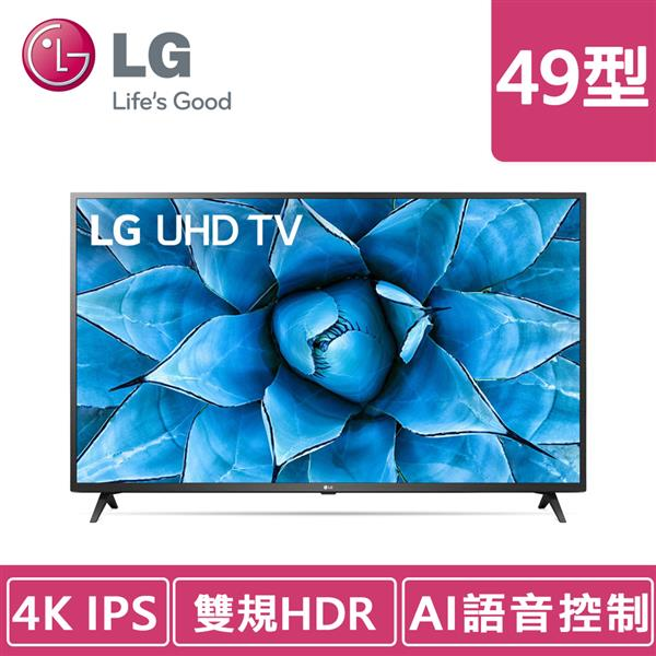 LG 49UN7300PWC 49型 (4K) AI語音物聯網電視