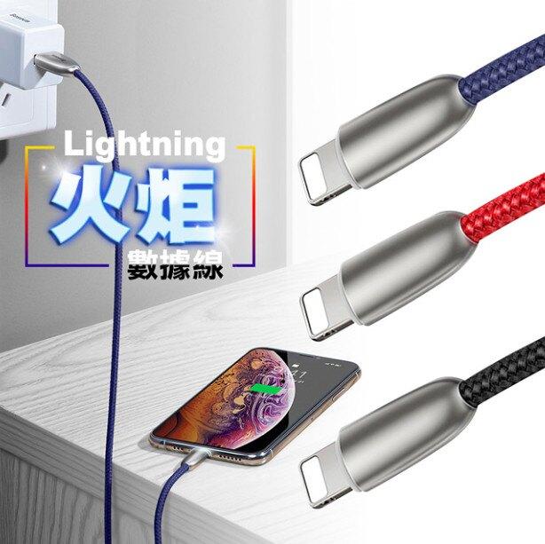 Baseus倍思 火炬指示燈 for iPhone/iPad Lightning 傳輸充電線