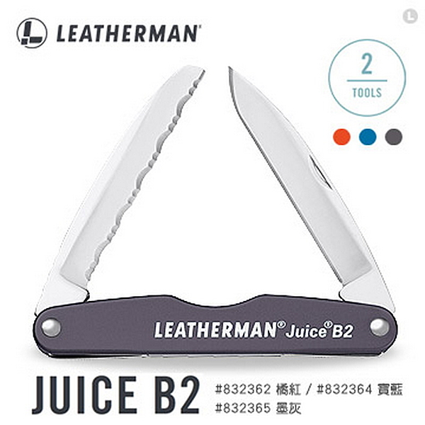 美國Leatherman JUICE B2 工具(公司貨)#832362