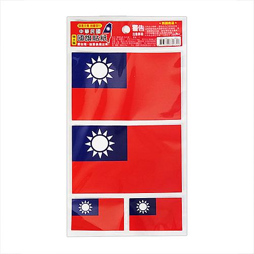 Boman 寶美 中華民國國旗貼紙 ST107