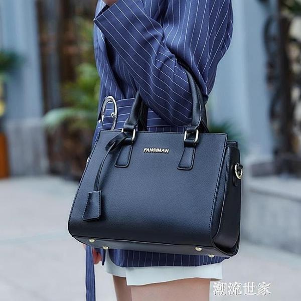包包女2020新款手提包百搭女士單肩包大容量媽媽斜挎包 中年女包『潮流世家』