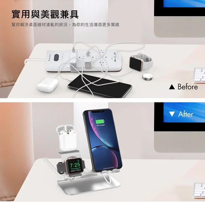 Aha Style Apple產品 三合一金屬底座 V3鋁合金系列(iPhone / AirPods / Apple Watch)