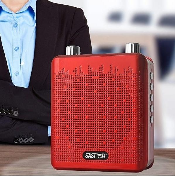 先科K50小蜜蜂擴音器教師專用無線耳麥話筒便攜式腰麥導游 【ifashion·全店免運】