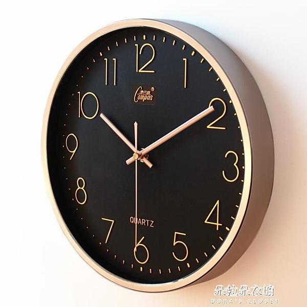 掛鐘 石英鐘現代鐘錶個性掛鐘創意鐘客廳時鐘大掛錶靜音簡約壁鐘 【母親節特惠】