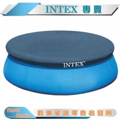 【歡樂家庭】INTEX (直徑244cm)8尺 碟型游泳池罩/泳池罩/戲水池罩/防塵罩/戶外休閒/單賣(28020)