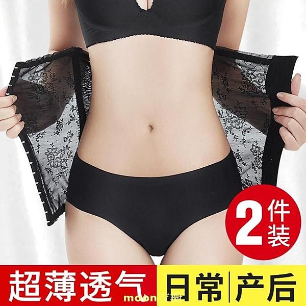 收腹帶女束腹束腰收腰神器透氣夏季超薄款產後塑身衣束縛 [快速出貨]