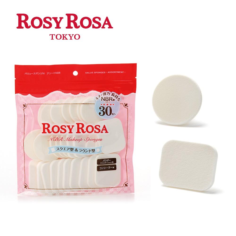 ROSY ROSA 粉餅粉撲圓方型 30入