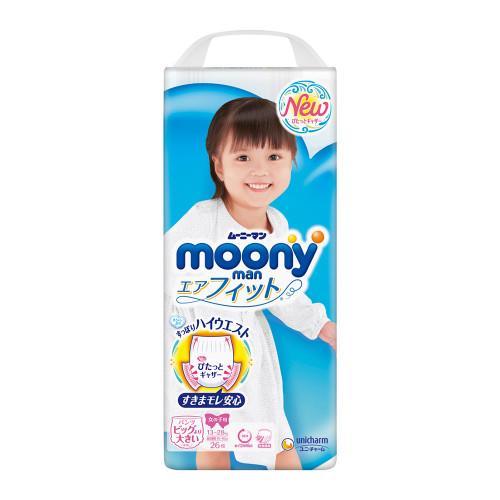 【moony】超薄紙尿褲女用XXL26片 x 3包