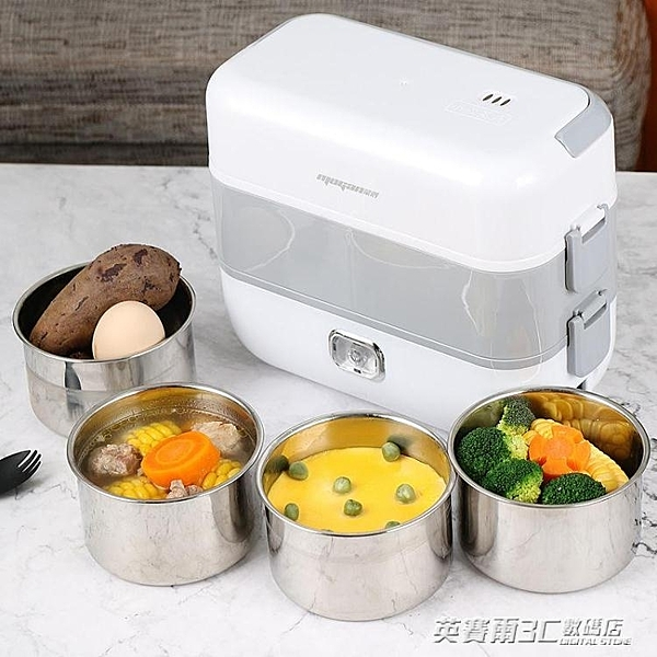 現貨 蒙得電熱飯盒保溫加熱雙層多功能可插電迷你學生上班帶飯 夏季新品ATF