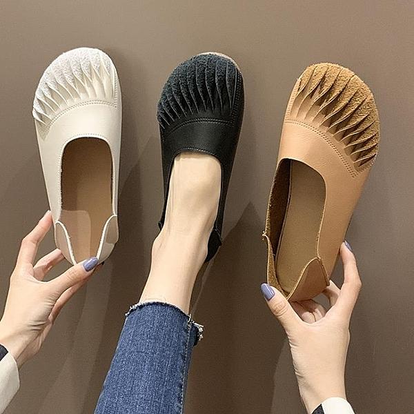 娃娃鞋 淺口豆豆鞋女春季2020新款百搭復古奶奶鞋軟底森女娃娃鞋兩穿單鞋