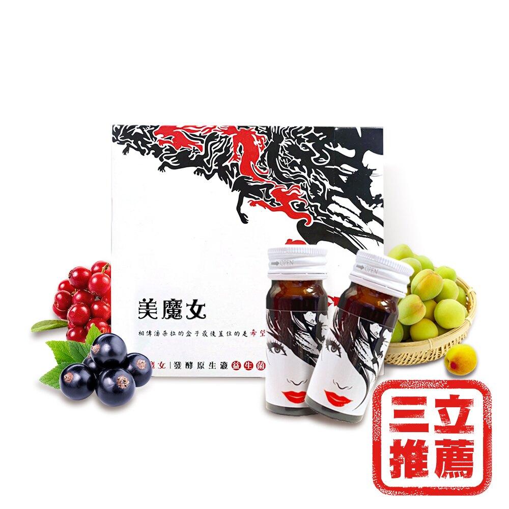 【釀美舖】美魔女發酵原生液益生菌1盒(體驗組/10瓶) 電電購 三立