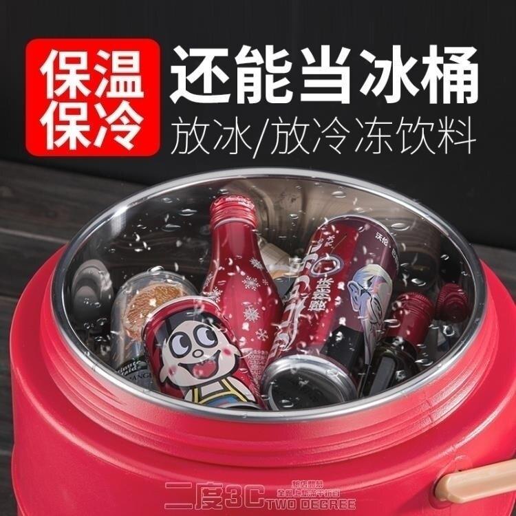奶茶桶 保溫桶大容量奶茶桶保溫桶商用豆漿桶冷熱保溫茶水桶咖啡果汁開水涼茶桶 DF 維多