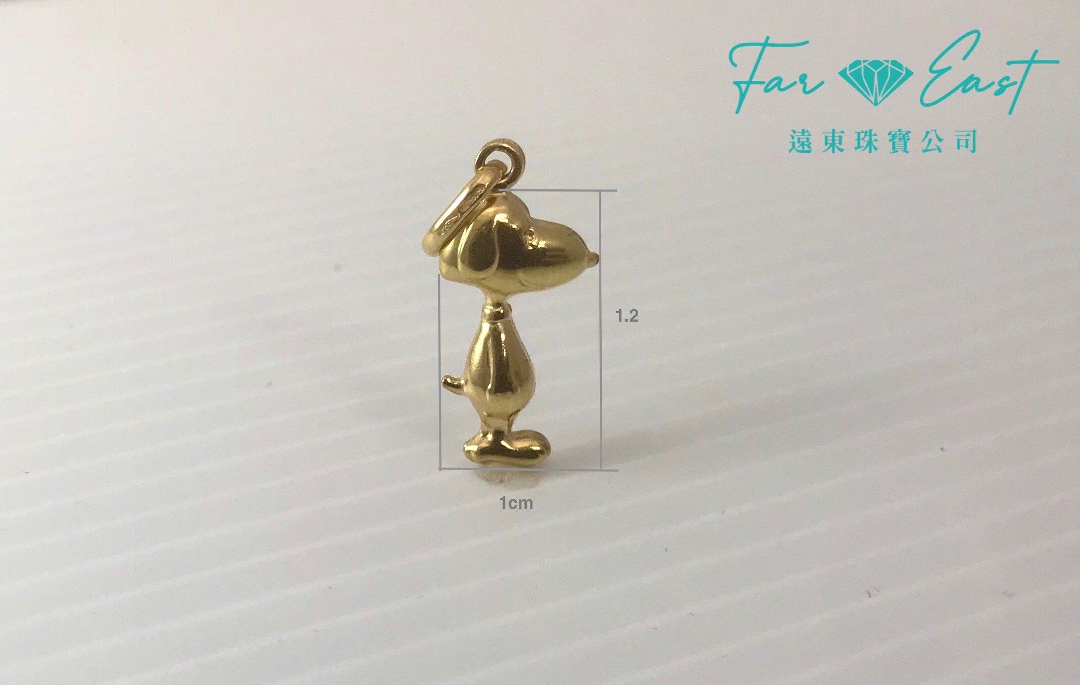 FAR EAST Jewellery & Co. K金墜子-史努比Snoopy
