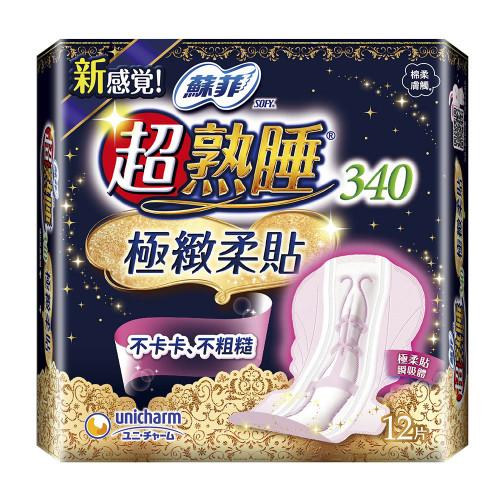 【蘇菲】超熟睡極緻柔貼 34CM(12片/包)