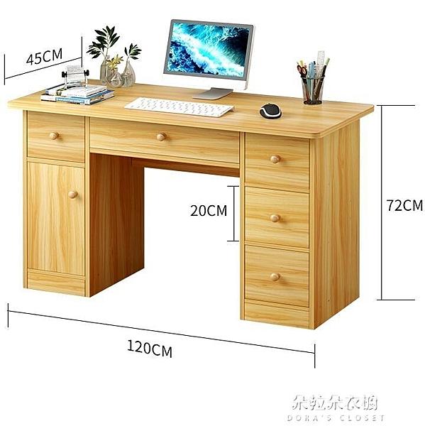 電腦桌 台式桌家用簡約辦公臥室桌子簡易書桌書架組合學習小寫字桌 牛年新年全館免運