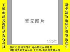 二手書博民逛書店【罕見】中國農村法律發展道路研究與探索 朱巖福著Y21467 朱