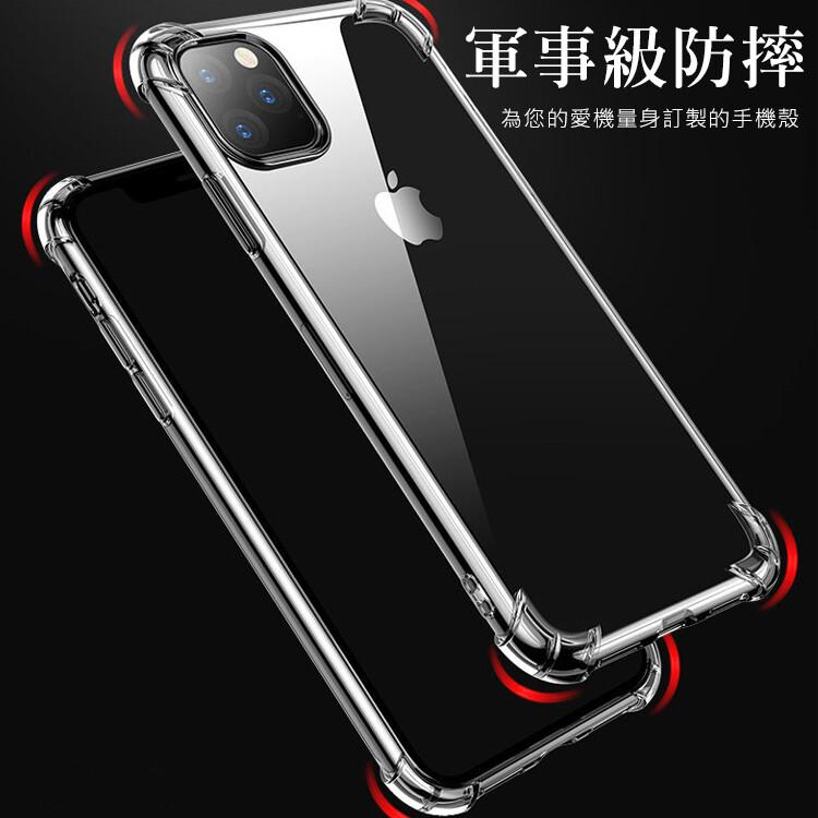 台灣現貨24h出貨iphone11pro max手機殼四角氣囊防摔蘋果xs max透明全包保護套