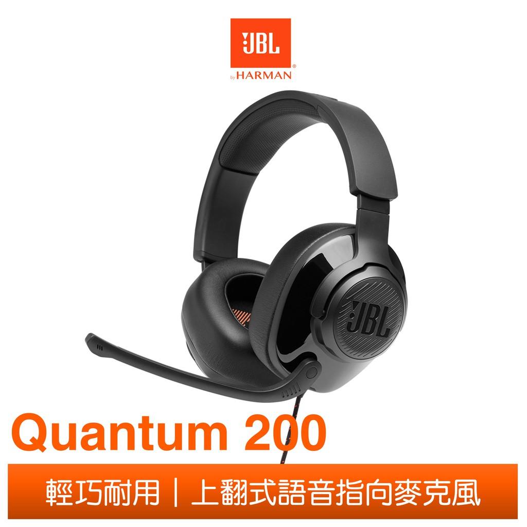 JBL Quantum 200 玩家級電競耳機