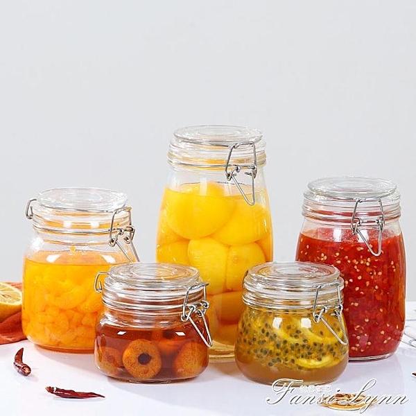 玻璃密封罐子帶蓋蜂蜜檸檬罐子家用玻璃罐泡菜壇食品儲存儲物瓶 范思蓮思