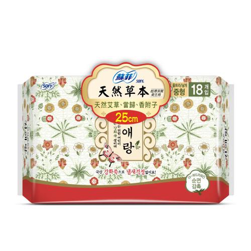 【蘇菲】天然草本衛生棉(25cmX18片/包)